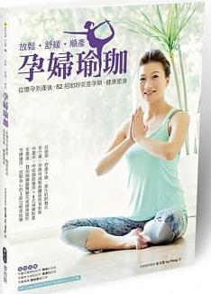 pregnant-yoga