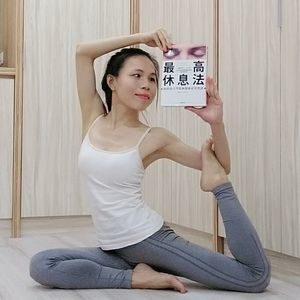 瑜珈書 yoga book