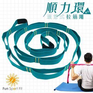 Fun Sport yoga 瑜珈繩