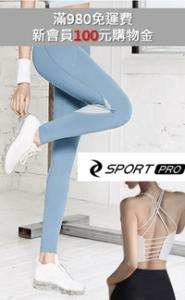 sport pro 瑜珈服